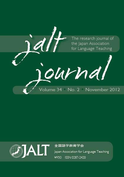 JJ Cover